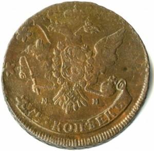 5 копеек 1763 года