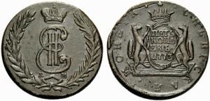 5 копеек 1773 года