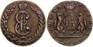 5 копеек 1776 года