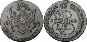 5 копеек 1782 года