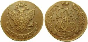 5 копеек 1790 года