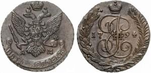 5 копеек 1794 года