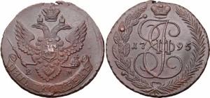 5 копеек 1795 года