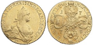 5 рублей 1773 года