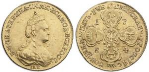 5 рублей 1784 года