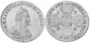 5 рублей 1790 года