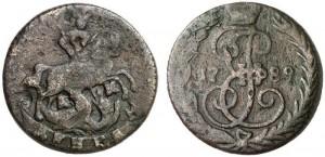 Денга 1789 года