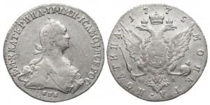 Полтина 1775 года