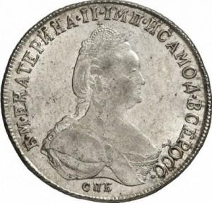 Полтина 1794 года