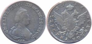 Полуполтинник 1786 года
