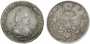 Полуполтинник1789 года