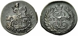Полушка 1786 года