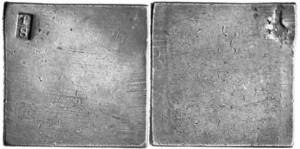 1/8 фунта 1829 года