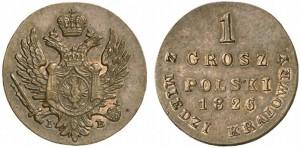 1 грош 1826 года