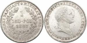 1 злотый 1827 года