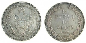 1,5 рубля - 10 злотых 1833 года