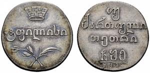 Двойной абаз 1805 года