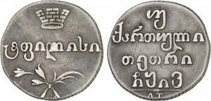 Двойной абаз 1816 года