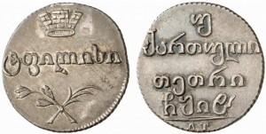 Двойной абаз 1818 года