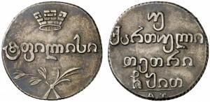 Двойной абаз 1819 года