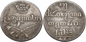 Двойной абаз 1826 года
