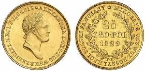 25 злотых 1829 года