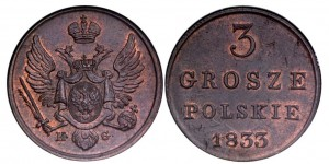 3 гроша 1833 года