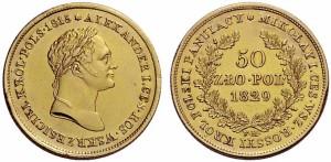 50 злотых 1827 года