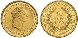 50 злотых 1829 года