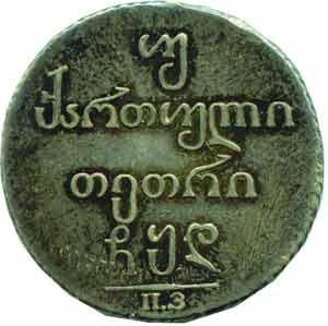 Двойной абаз 1804 года