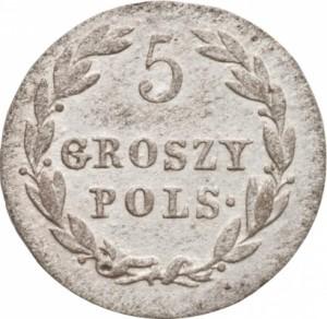 5 грошей 1819 года