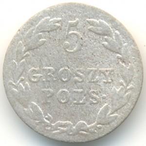 5 грошей 1822 года