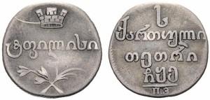 Абаз 1805 года