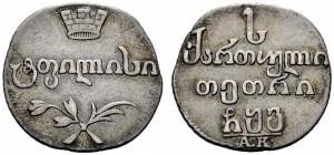Абаз 1806 года