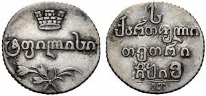 Абаз 1816 года