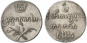 Абаз 1821 года