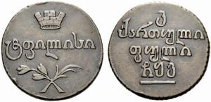 Бисти 1806 года