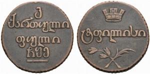 Бисти 1805 года