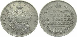 Полтина 1824 года