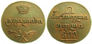 Полубисти 1806 года