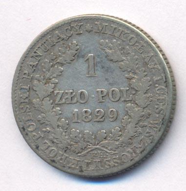 1 злотый 1829 года