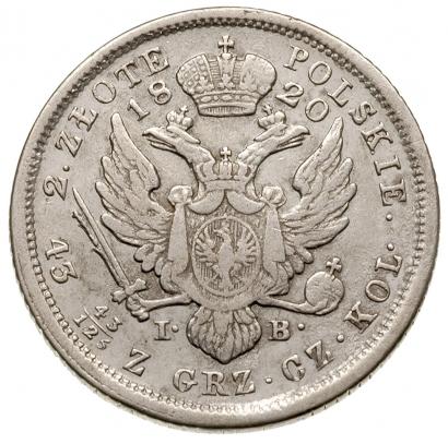 2 злотых 1820 года
