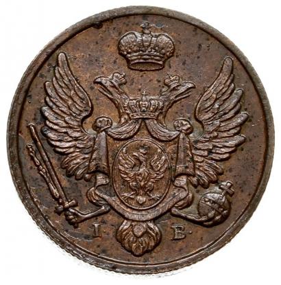 3 гроша 1820 года