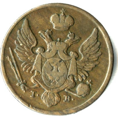 3 гроша 1826 года