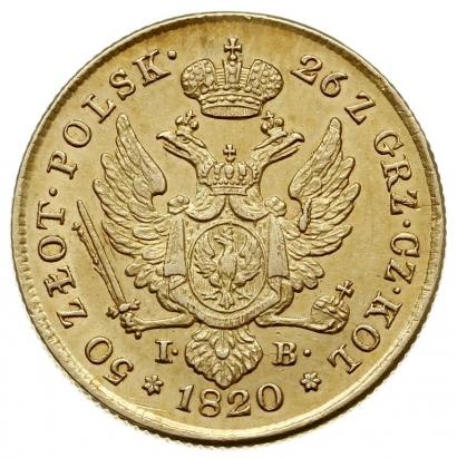 50 злотых 1820 года