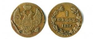 1 грош 1835 года