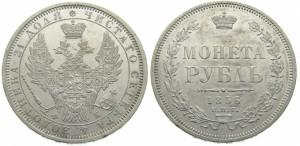 1 рубль 1856 года