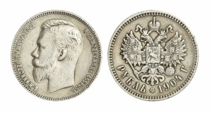 1 рубль 1904 года