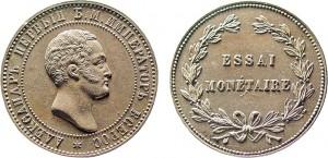 10 копеек 1871 года