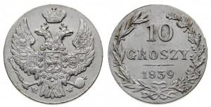 10 грошей 1839 года